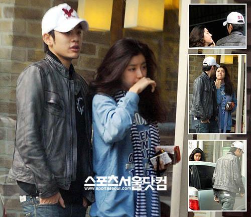 Park han Byul och Se7en dating