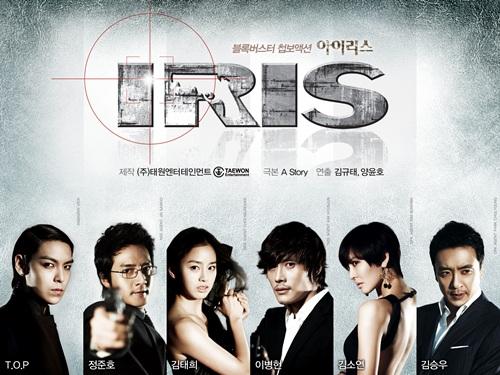 Iris /// Spoiler