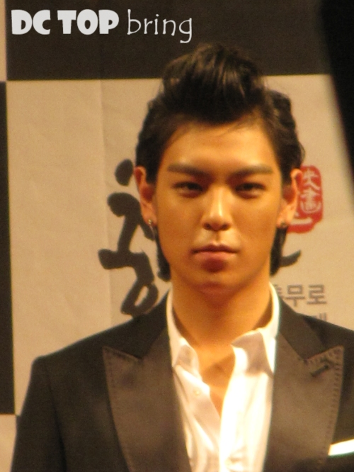TOP of Big Bang Ready for Acting Role