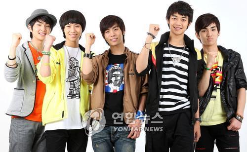 Thông Tin Về Shinee Shinee