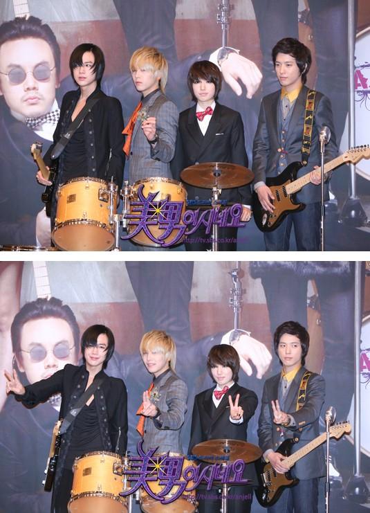 Youre Beautiful Drama 2009 Seoulove