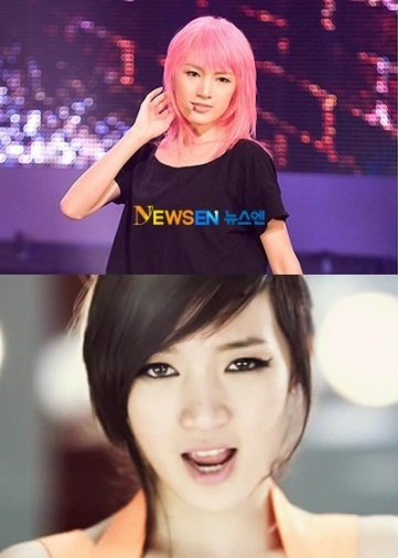 Prior to Jia's debut with Miss A, a picture of her black hairstyle has