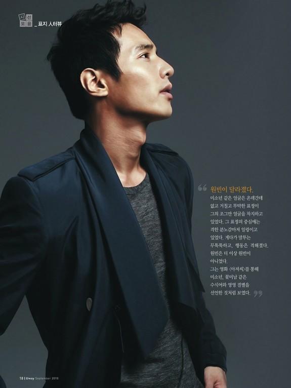 bin won dizileri