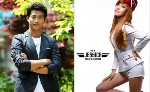 Jessica of Girls' Generation is reportedly dating Ok Taec-yeon of 2PM,