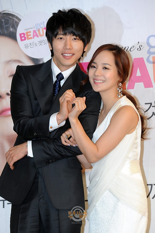 Kang ji hwan park si yeon dating divas. persona 5 dating more than one girl.