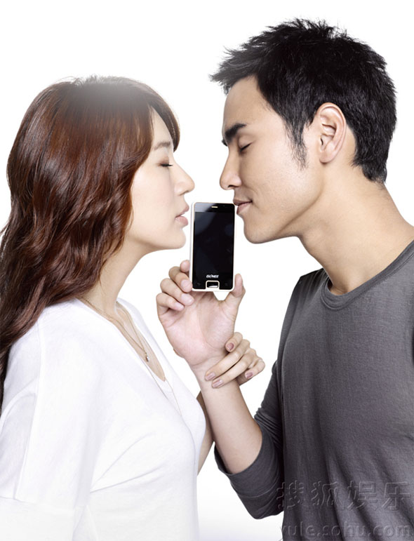 Yoon Eun Hye Boyfriend In Real Life yoon eun hye   seoulov...